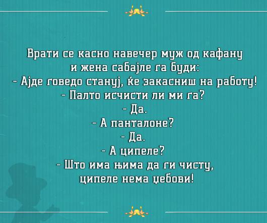 kasno