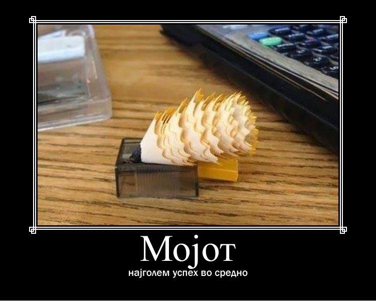 mojot
