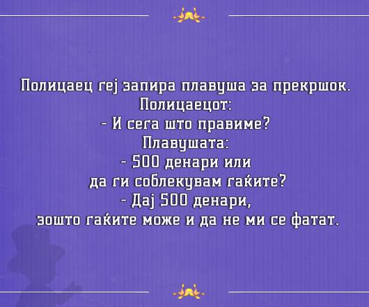 policaec
