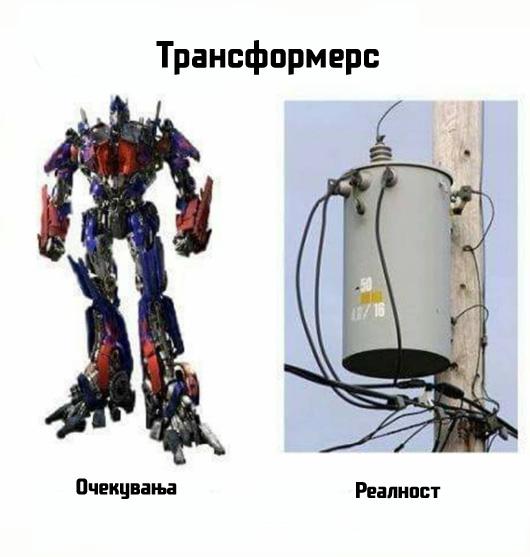 transformesr