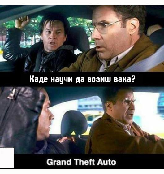 vozis