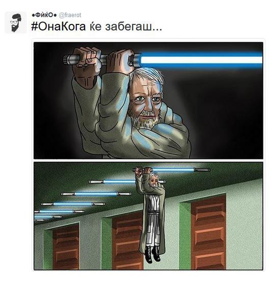 zabega2
