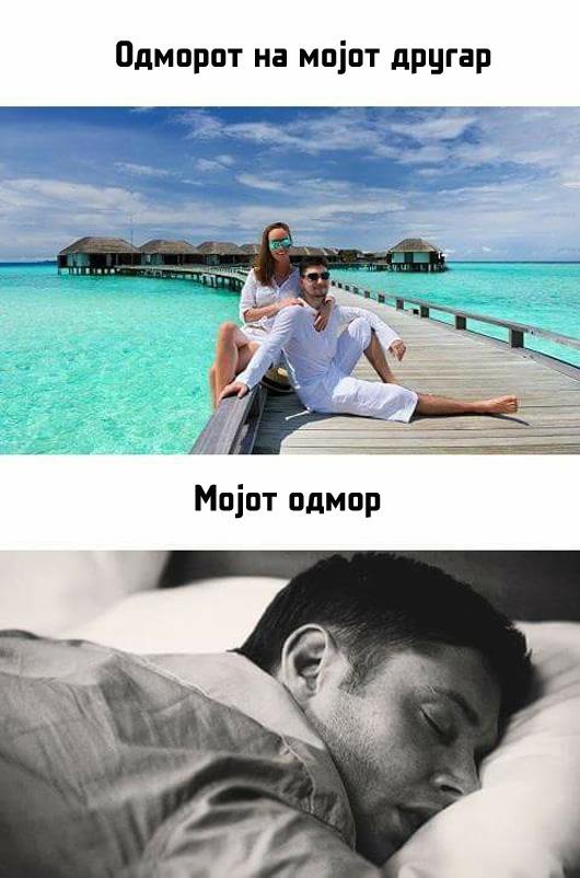 odmor