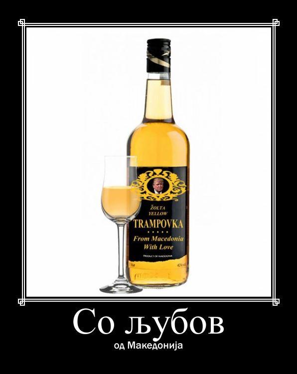 trampovka