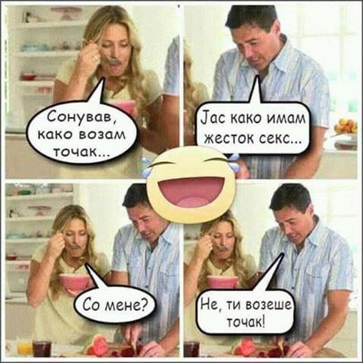 tocak